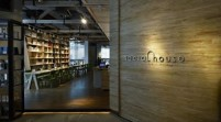 Social House: Socially Palatable