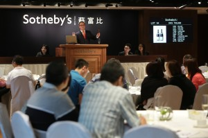 Sotheby's Hong Kong_7 Sep_Only DRC Auction Scene