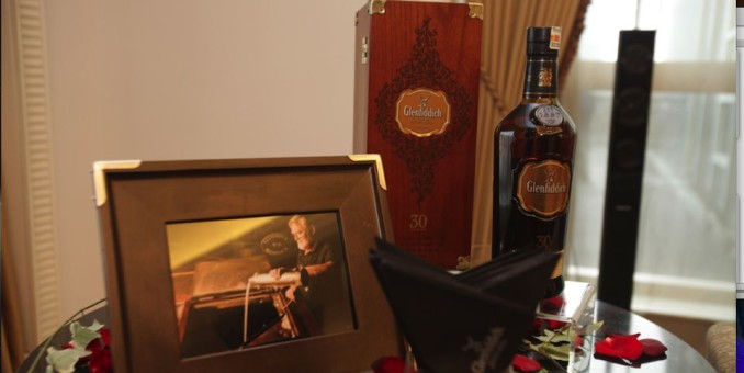 New Glenfiddich to mark 125 years