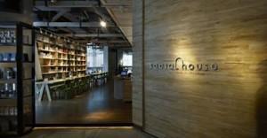 Social House: Socially Palatable